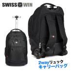swisswin キャリーバッグ 40L ビジネス出張 SW092806