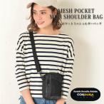 サコッシュバッグ ショルダーバッグ ブランド バッグ サコッシュ トート メンズ 大人 アウトドア 斜めがけバッグ 軽量 バッグインバッグ
