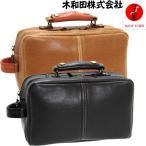 レトロ セカンドバッグ 手付セカンドバッグ 横型 縦型 2way メンズ  豊岡市製 日本製 通勤 軽量 便利 1570130