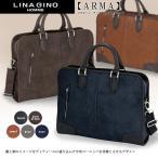 LINA GINO リナジーノ ビジネスバッグ メンズ ブリーフケース 2way フルオープンタイプ 合成皮革 ブラック キャメル ダークブラウン