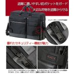 セキュリティー機能搭載した安心のビジネスバッグ