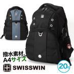 swisswin リュックサック 30L ビジネス SW9002
