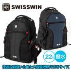 SWISSWIN リュックサック ビジネスバッグ リュック メンズ ビジネスリュック スポーツ アウトドア バックパック 防水 通学 通勤 旅行 デイパック PC 大容量