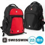 SWISSWIN リュックサック ビジネスバッグ リュック メンズ レディース ビジネスリュック スポーツ アウトドア バックパック 通学 通勤 旅行 デイパック 大容量