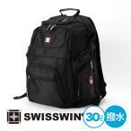 SWISSWIN リュック 撥水素材 38L 大容量 リュックサック ビジネスリュック 登山 旅行 通勤用 アウトドア 通学 メンズ 出張 ブラック スイスウイン SW9225