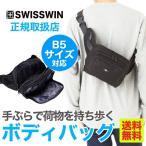 swisswin ウエストバッグ アウトドア ヨコ型 SW9411
