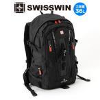 SWISSWIN リュックサック ビジネスバッグ リュック メンズ ビジネスリュック スポーツ アウトドア バックパック 通学 通勤 旅行 デイパック 大容量 ナイロン