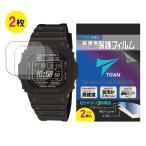 液晶保護フィルム TRAN トラン(R) CASIO 腕時計 G-SHOCK ジーショック 対応 液晶保護フィルム 2枚セット 高硬度アクリルコート for CASIO G-SHOCK GW-M5610他