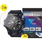 液晶保護フィルム TRAN トラン(R) CASIO 腕時計 G-SHOCK ジーショック 対応 液晶保護フィルム 2枚セット 高硬度アクリルコート for GWG-1000-1AJF他