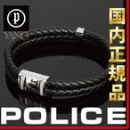 ショッピングラッピング無料 ポリス POLICE ブレスレット  ROADSTER 24652BLB01 ブラック レザー ステンレス 高杉真宙 さん着用モデル メンズ02P03Sep16