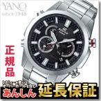 カシオ エディフィス EQW-T640D-1AJF 電波 ソーラー 電波時計 腕時計 メンズ アナログ クロノグラフ CASIO EDIFICE