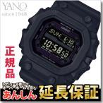クーポンでお得!カシオ Gショック GXW-56BB-1JF 電波 ソーラー 電波時計 メンズ 腕時計 デジタル  CASIO G-SHOCK