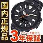 カシオ プロトレック マナスル PRX-8000YT-1JF CASIO PRO TREK MANASLU 電波 ソーラー メンズ 腕時計