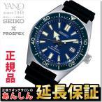セイコー プロスペックス SBDC053 ダイバースキューバ ヒストリカルコレクション メカニカル 自動巻き  腕時計 メンズ  SEIKO PROSPEX