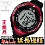 セイコー プロスペックス アルピニスト SBEB003 ソーラー 腕時計 三浦豪太氏監修 SEIKO PROSPEX Alpinist