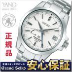 グランドセイコーショッパー付き♪GS グランドセイコー SBGE009 スプリングドライブ 自動巻き腕時計 GMT SBGE009