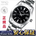クーポンでお得!グランドセイコー SBGR253 自動巻き 9S65メカニカル 3Days メンズ 腕時計 GRAND SEIKO セイコー