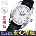 【今ならGSボールペン付き】グランドセイコー SBGR287  自動巻き 9Sメカニカル クロコダイル ストラップ  腕時計