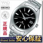 グランドセイコーショッパー付き♪グランドセイコー SBGV023 クオーツ GRAND SEIKO