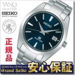 グランドセイコーショッパー付き♪グランドセイコー SBGV025  9Fクオーツブルー 40mm メンズ 腕時計 GRAND SEIKO