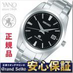 安心と信頼のセイコーウオッチサロン グランドセイコー SBGX061 9Fクオーツ Grand Seiko セイコー 腕時計