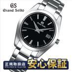 クーポンでお得!グランドセイコー SBGX261 9Fクオーツ 37mm  腕時計 セイコー Grand Seiko