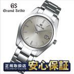 グランドセイコー SBGX263 クオーツ 9F62 37mm  セイコー Grand Seiko