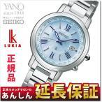 セイコー ルキア SSQV027 ワールドタイム ソーラー電波時計 レディース 腕時計 白蝶貝ダイアル SEIKO LUKIA