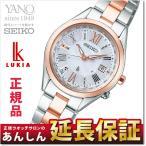 Yahoo!YANOオンライン SINCE 1948クーポンでお得!ノベルティ付き♪ セイコー ルキア SSQV040 レディダイヤ ソーラー 電波時計 チタンモデル  腕時計 SEIKO LUKIA