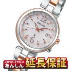 ノベルティ付き♪ セイコー ルキア  SSQV048 レディダイヤ ソーラー 電波時計 チタン レディース 腕時計 綾瀬はるかさん  SEIKO LUKIA画像