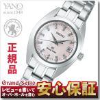 グランドセイコーショッパー付き♪グランドセイコー STGF077 天海祐希 さん 広告モデル レディース クォーツ 腕時計 GRAND SEIKO