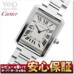 カルティエ Cartier タンクソロ SM レディースサイズ w5200013 CARTIER  新品  安心保証  腕時計  レディース