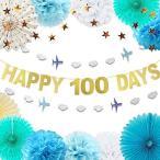 100日祝い 飾り 男の子 女の子 誕生日 飾り付け セット お食い初め 飾り ハーフバースデー パーティー デコレーション Happy 1