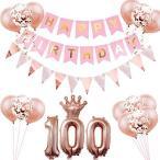 Pleasure tao 100日 飾り 100日祝い 飾り 女の子 ナチュラル シンプルの装飾100日祝い お食い初め 女の子