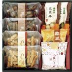 快気祝いのお返し 法事 お供え物 お返し 和楓(wafu?u) 和菓子詰合せギフト