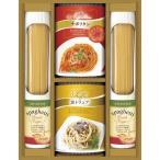 快気祝いのお返し 法事 お供え物 お返し BUONO TAVOLA 化学調味料無添加ソースで食べる スパゲティセット