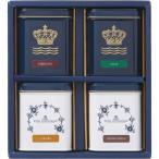 内祝い お返し 出産 内祝 結婚内祝 ロイヤル コペンハーゲン紅茶・コーヒーセット C7228547