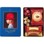 快気内祝い お返し 快気祝い お菓子 赤い帽子赤い帽子 ブルー C7243518
