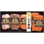 ショッピング内祝い 内祝い お返し 出産 内祝 ハム 南日本ハム九州産黒豚5本詰ギフト C7276548T