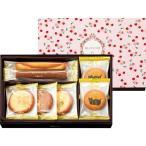 ショッピングお祝い 内祝い お菓子 お返し 出産祝い 結婚内祝 お菓子 ビアンクールブロンディール C8232016