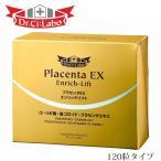 ショッピングドクターシーラボ 送料無料ドクターシーラボプラセンタの美容サプリメントプラセンタEX エンリッチリフトコエンザイムQ10