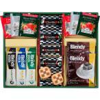 快気祝いのお返し 法事 お供え物 お返し 送料無料 ブレイクタイム プレミアムギフト クッキー&コーヒー&紅茶