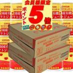 ショッピングトマトジュース 【送料無料】旬の実りをしぼった国産有機トマトジュース食塩無添加160g×30缶×2箱※北海道、沖縄及び離島は別途発送料金が発生します