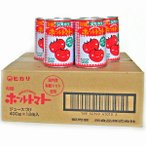 【送料無料】ヒカリ 国産有機まるごとトマト 400g×12缶※北海道、沖縄及び離島は別途発送料金が発生します
