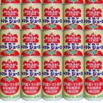 【送料無料】ヒカリ国産トマトジュース(食塩無添加)190g×30缶箱【シーズンパック】※北海道、沖縄及び離島は別途発送料金が発生します
