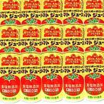 【送料無料】ヒカリ オーガニックトマトジュース(食塩無添加) 190g×30缶箱※北海道、沖縄及び離島は別途発送料金が発生します