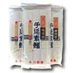 【阿波の逸品】八百秀 半田手延べ素麺 (100g3束)×3袋(中太)