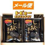 しじみ養生記 しじみスープ 80g×2袋【ゆうメール500】