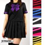 ビビットリボンのブラックセーラー服 6color コスプレ衣装/学生服/長袖