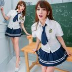 紺色 セーラー服 学生服 コスプレ衣装